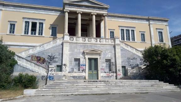 Antiga universitat d'Atenes Foto: Isaac Besora.